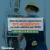 Distribuidoras registraram 891 acidentes na rede elétrica em 2018